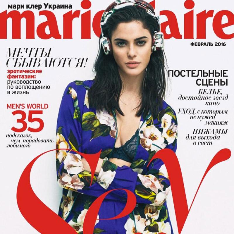 MARIE CLAIRE UKRAINE PH. FRANCESCO BERTOLA - FABIO CICERALE